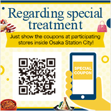 Regarding special treatment